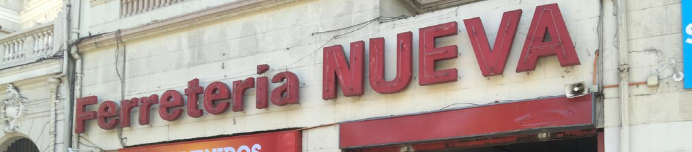 Ferretería Nueva ltda.